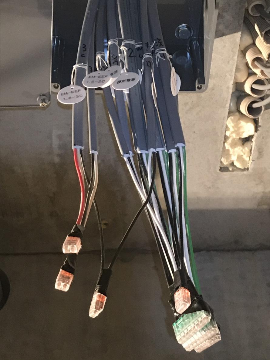 電線結線2