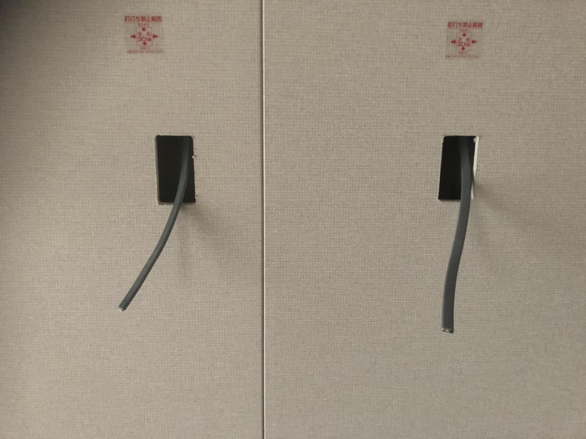 配線器具用開口2