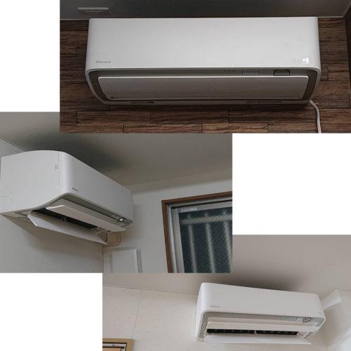 空調改修工事5